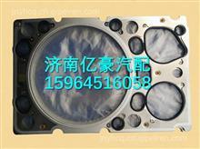 潍柴WP10四气门国五发动机气缸盖垫片 /612600040646