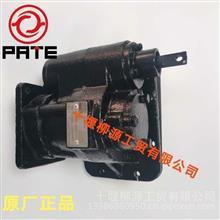 4205ZL1-010插泵30齿庆铃五十铃原厂派特取力器优质推荐量大从优/4205ZL1-010