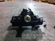 一汽解放3411010A8E/SSJY110CA方向机动力转向器总成/A01-3411010