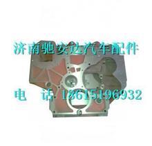 612600013254潍柴WD618CNG天然气动力发动机配件正时齿轮室/612600013254
