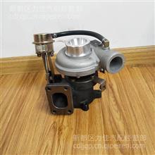 厂家直销云内YN27CR-120001-1 ZJ35-SHA1216天力HP50涡轮增压器/11444800029-1