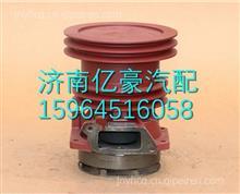 潍柴金龙客车水泵总成/612600060260
