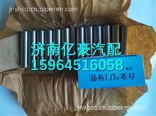 潍柴欧II气门导管/612600040113