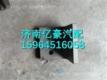 潍柴油泵支架/612630030214