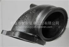 东风天锦环卫车增压器排气弯管/12N-03015