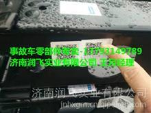 东风天龙375马力原厂车架大梁厂家东风天龙原厂大梁批发天龙车架/13793149789