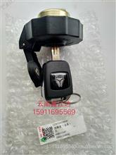 中国重汽豪沃HOWO轻卡油箱盖及钥匙总成/LG9704550005