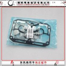 东风商用车天龙雷诺国5发动机空气压缩机总成打气泵修理包/D5010224392