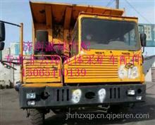 安徽华菱HN3500/3600配件6X4 8*4后八轮渣土车宽体矿用自卸车配件/HN3501/HN3601 HN3602