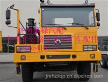 徐工宽体祺龙 漢沃P9 6X4 8*4后八轮渣土车宽体矿用自卸车配件/XC3600 XG80 XG90 XDM60