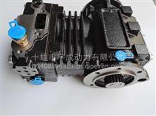 3022314适用于康明斯发动机K38空压机 QSK38空气压缩机 K38打气泵/3022314 QSK38空压机