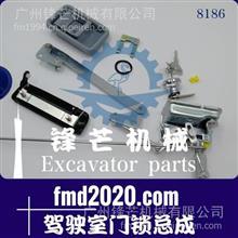 外贸神钢挖掘机配件SK200-6,200-8驾驶室门锁总成/200-8