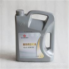 GL-5 85W90 东风零部件原装才有BB平台重负荷齿轮油 4L /GL-5 85W90