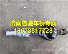 LG21002401010重汽豪沃轻卡1061专用后桥壳 /LG21002401010