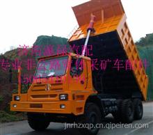 北奔8*4 6*4宽体重型自卸矿用车威驰5538KK、5542KK 7042KK配件/XC3600