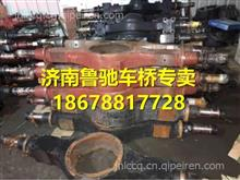 2405162092100中国重汽王牌后桥壳/ 2405162092100