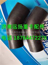 潍柴道依茨发动机冷却液连接胶管/12200696