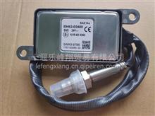 HINO日野重卡氮氧传感器/89463-E0480