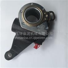 蓬翔自动调整臂W3502220F01C/W3502220F01C