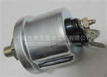 东风凯普特原厂机油压力传感器/FL0381050000A0-W0436/4931169