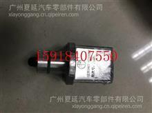 法士特12档变速箱气路控制阀/12JS160T-1703022