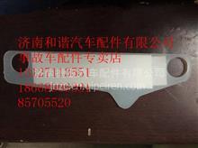 汕德卡C7H橡胶垫 内外饰件及事故车配件专卖店