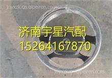 陕汽德龙X3000多功能方向盘总成DZ97189460520欧曼重汽豪沃金王子/DZ97189460520
