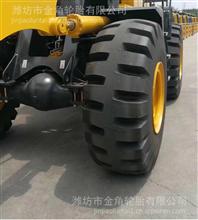 河南风神30铲车装载机轮胎17.5-25 风神波浪花纹G-12/12层外壳/轮胎