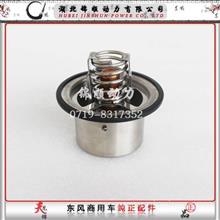 东风商用车DDI75发动机天龙发动机节温器/调温器/1306010-E4200