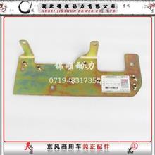东风商用车天龙KL雷诺国5发动机进气过渡管支架总成/D5010224536
