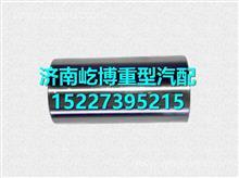 潍柴WP7发动机活塞销 / 610800030020
