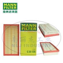 MANN-FILTER(曼牌滤清器)空滤C35126/C35126