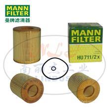 MANN-FILTER(曼牌滤清器)油滤HU711/2x/HU711/2x