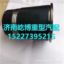 潍柴WP7柴油机气缸套/610800010324  610800010325