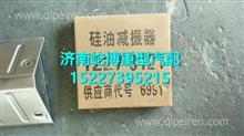 潍柴道依茨发动机曲轴减震器硅油减震器/12273121