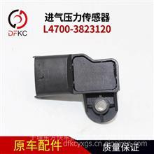 进气L4700-3823140压力温度传感器增压传感器适用于玉柴发动机/L4700-3823140