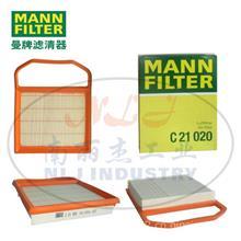 MANN-FILTER(曼牌滤清器)空滤C21020/C21020
