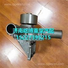 MC300-1307100玉柴6M发动机冷却水泵
