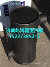 玉柴6108消声器总成1640H-1201100D/1640H-1201100D