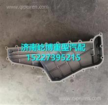 M6600-1013105A玉柴6M发动机机油冷却器盖/M6600-1013105A