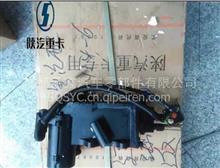 陜汽德龍F3000電動舉升泵DZ93259820020