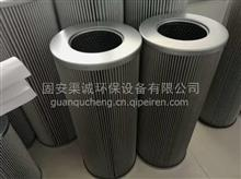 滤芯 ZALX110*250-BZ1不锈钢吸油滤芯 渠诚供应/18831655815