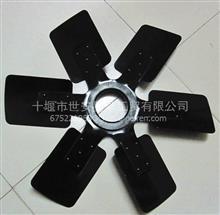 东风天锦康明斯发动机风扇叶/C4931780