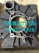 612600013589潍柴WP10发动机飞轮壳总成