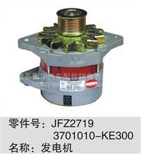 东风天锦发电机 JFZ2719 东风风神4H发动机发电机3701010-KE300/东风商用车发动机附件批发价格