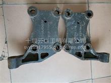 U型螺栓底板-后悬架(左右)/2902115-K74M0