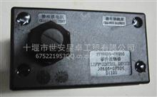 东风多利卡D9驾驶室升降控制器/3739010-C0200