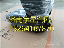 陕汽德龙X3000空气悬浮座椅总成DZ14251510091重汽豪沃金王子奔驰/DZ14251510091