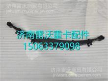 LG9706529010重汽豪沃轻卡悍将统帅前右钢板弹簧总成/LG9706529010