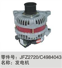 东风天锦ISDE发动机交流发电机C4984043/东风商用车发动机附件批发价格